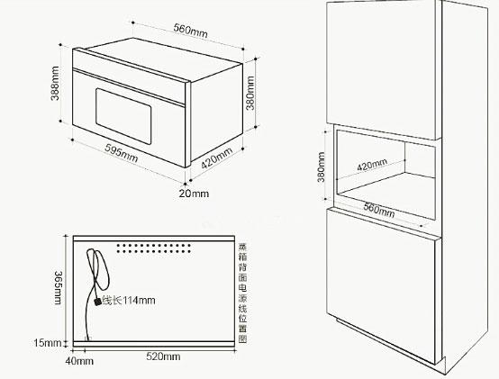 全嵌和半嵌到底有什么区别?德普凯信嵌入式烤箱全嵌和半嵌的安装尺寸别离是多 半嵌入就是把嵌入式蒸箱身包住只留正面暴露来;全嵌入就是整个嵌入式蒸箱都在橱柜内里就是与橱柜在同一条程度线上
