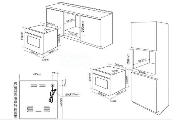 (德普凯信全嵌入式烤箱 细节实景图) 德普凯信的半嵌入式烤箱 (德普凯信半嵌入式烤箱安装图) 如图可以看出